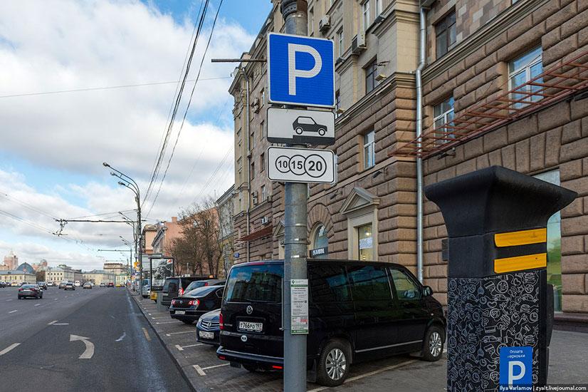 Как водителю определить зону платной парковки?
