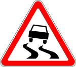 Как выглядит знак скользкая дорога