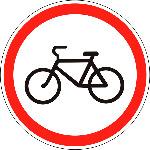 Движение на велосипеде (3.9) и мотоцикле (3.5)