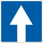 Другие знаки, регулирующие одностороннее движение