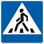 Зона действия знака пешеходный переход в метрах пдд