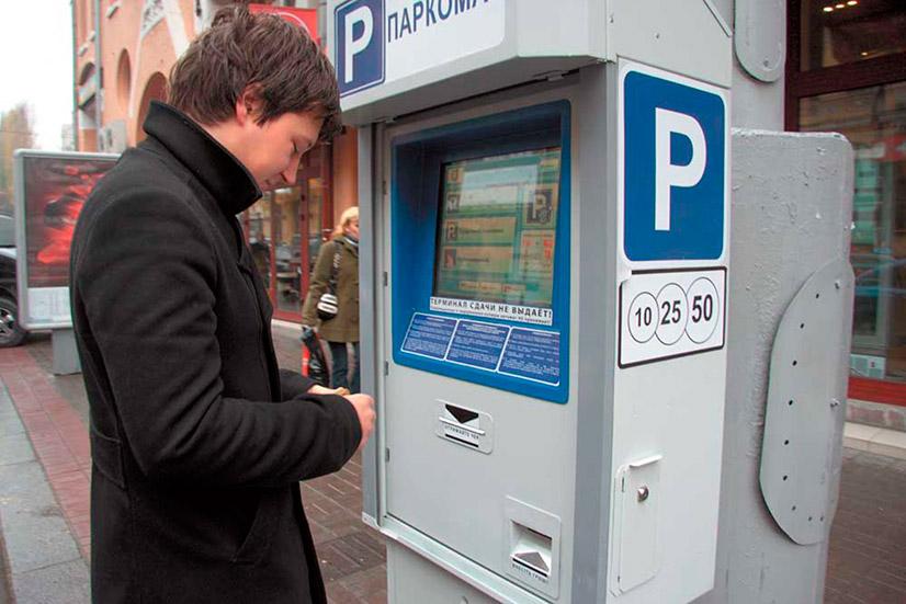 Стоимость парковки в столице