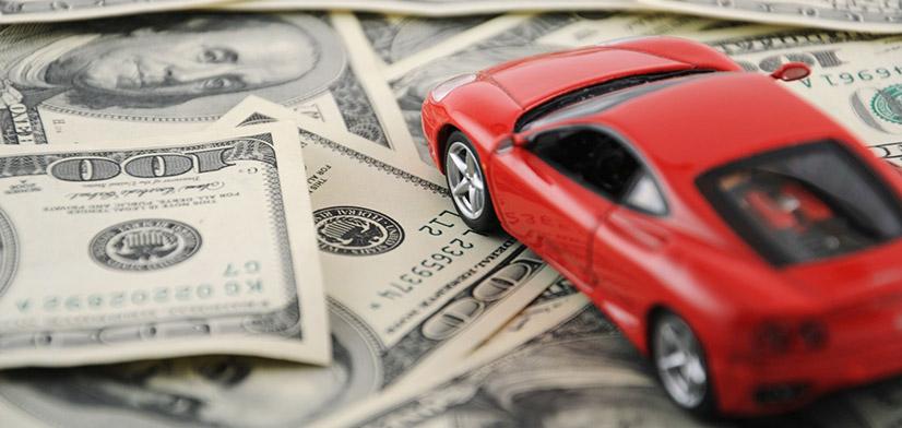 Подсчет стоимости растаможки авто из Германии