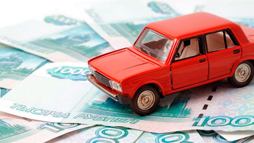 Последствия неуплаты транспортного налога