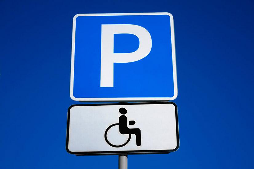 Какой котегории относится стоянка по инвалидности