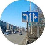Где устанавливают знак и какая его зона действия?