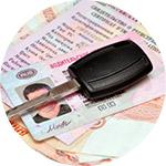 Номер телефона по водительскому удостоверению