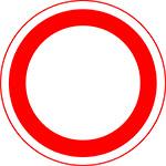 """Описание и обозначение знака """"движение запрещено"""""""