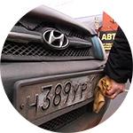 Советы автомобилисту