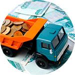 «За» и «Против» отмены налога на транспортное средство