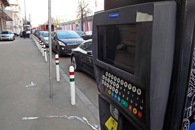 Как выглядят платные парковки в Москве?